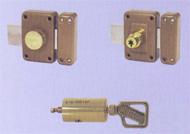 Verrou Pollux monopoint gamme 5 ailettes
